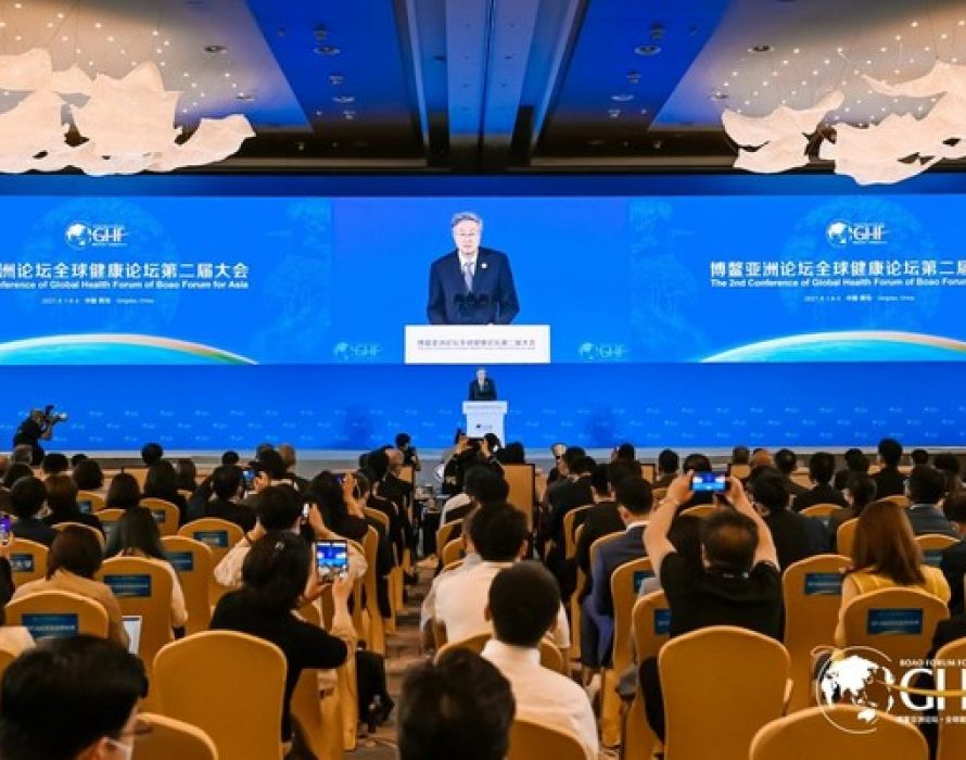 Second Global Health Forum of Boao Forum for Asia Deepens Understanding of Universal Health and Global Cooperation