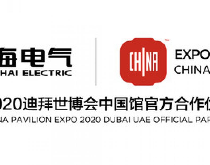 Shanghai Electric Makes Significant Progress on the CSP Tower and Parabolic Trough Plant in Mohammed bin Rashid Al Maktoum Solar Park