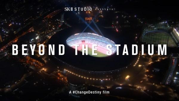 'Beyond the Stadium' by SK-II STUDIO