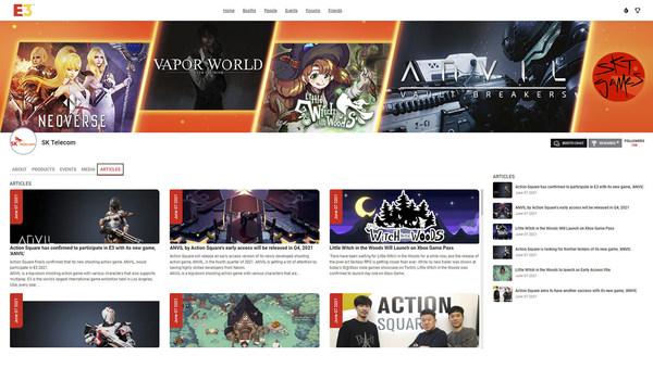 Online booth of SKT at 'E3 2021'
