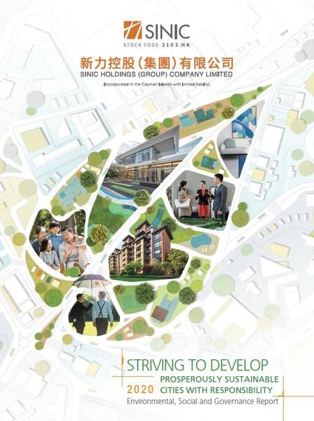 2020 Environmental, Social and Governance Report