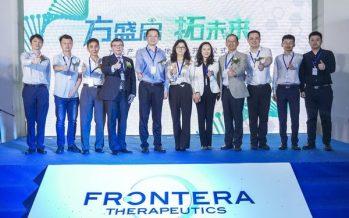 Suzhou Frontera Therapeutics Starts Manufacturing Facility Construction