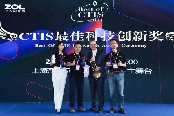 Best of CTIS Winners © Swissnex in China