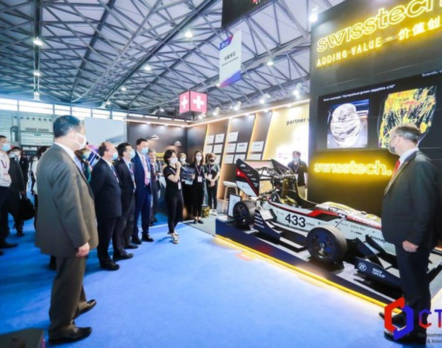 Swiss Deeptech Startups Win Accolades at China's Leading Consumer Tech Show