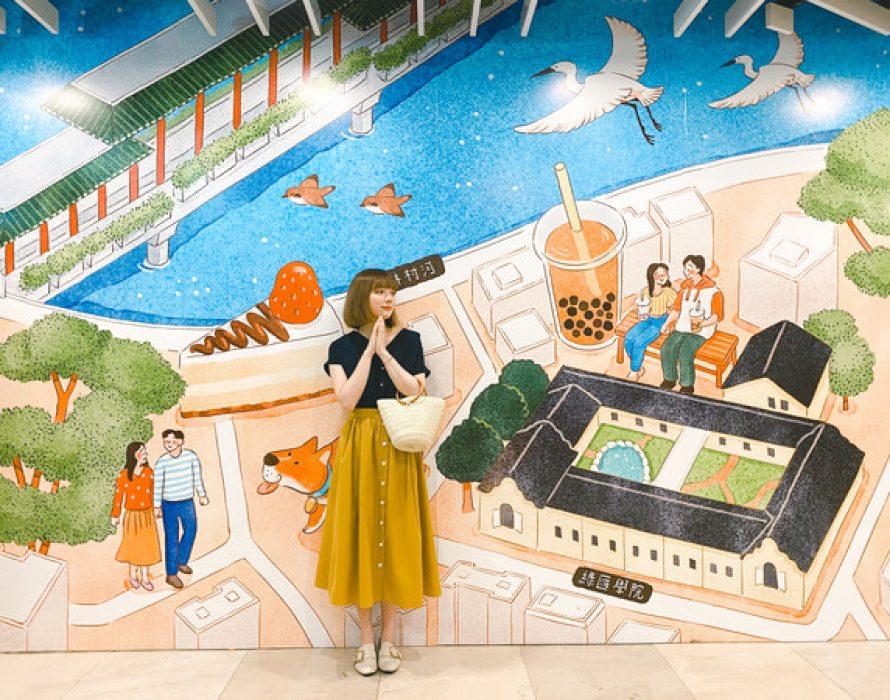 Tai Wo Plaza Collaborates with a Local Illustrator to Present 'Tai Wo: A Blissful Encounter'
