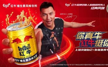 "TCP Group Unveils New Red Bull Ambassador in China – Yi Jianlian and Officially Launches the 2021 ""Ni Zhen Niu Hong Niu Ting Ni"" Marketing Campaign"