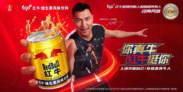 TCP Group Announces Yi Jianlian as Red Bull(R) Vitamin Flavor Drink's Ambassador