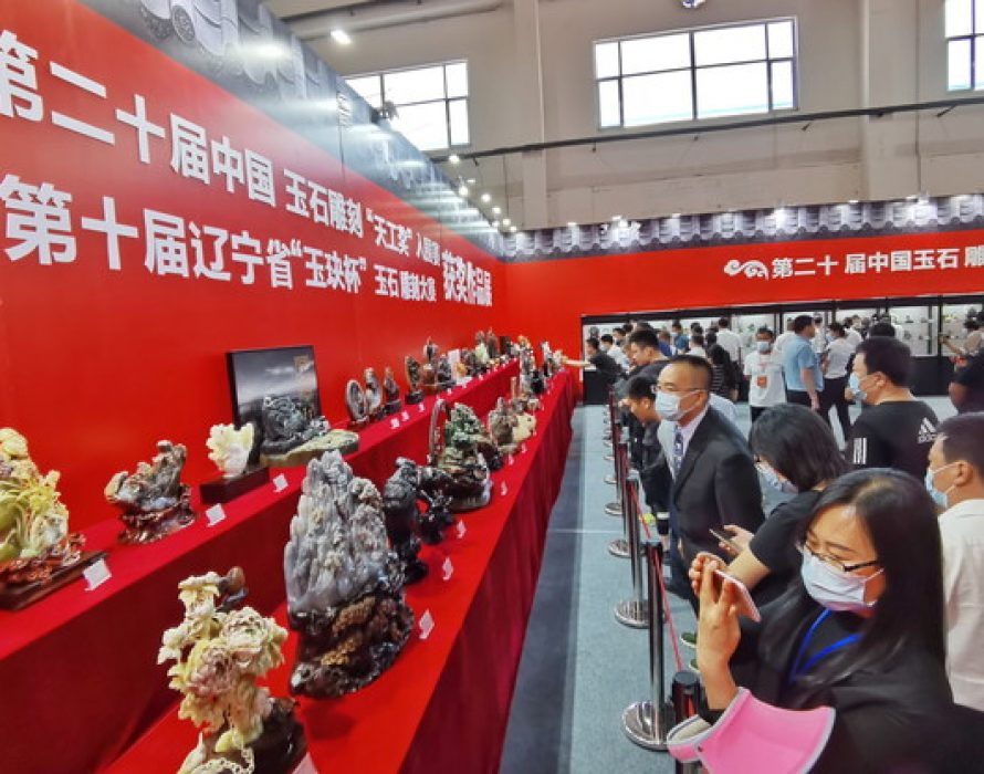 The 1st Fuxin Cultural Tourism Business Festival and the 16th Liaoning Fuxin Agate Festival Kicked off