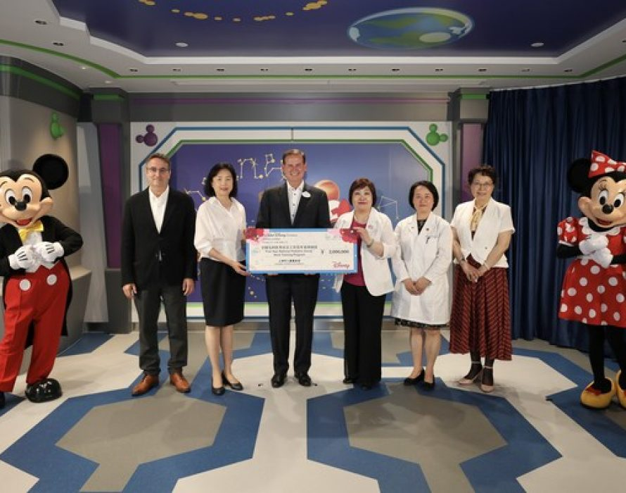 The Walt Disney Company China and Shanghai Disney Resort Launch Five-Year National Pediatric Social Work Training Program at Children's Hospitals Across China