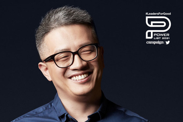 """""""Trip.com Group CMO Bo Sun named one of APAC's top 50 brand marketers for second consecutive year by leading industry publication, Campaign"""""""