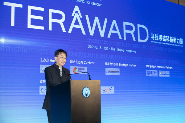 Dr Lee Ka-kit, Member of the 13th National Standing Committee of the CPPCC, Vice Chairman of the All-China Federation of Industry and Commerce and Chairman of Henderson Land Group and Towngas gives a speech at the launch ceremony introducing the vision and aims of TERA-Award.