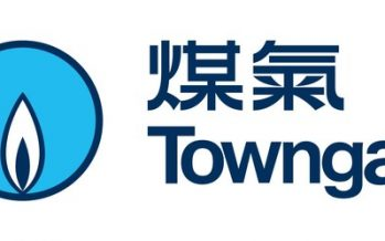 US$1 Million Prize by Towngas for Smart Energy Technology Proposals