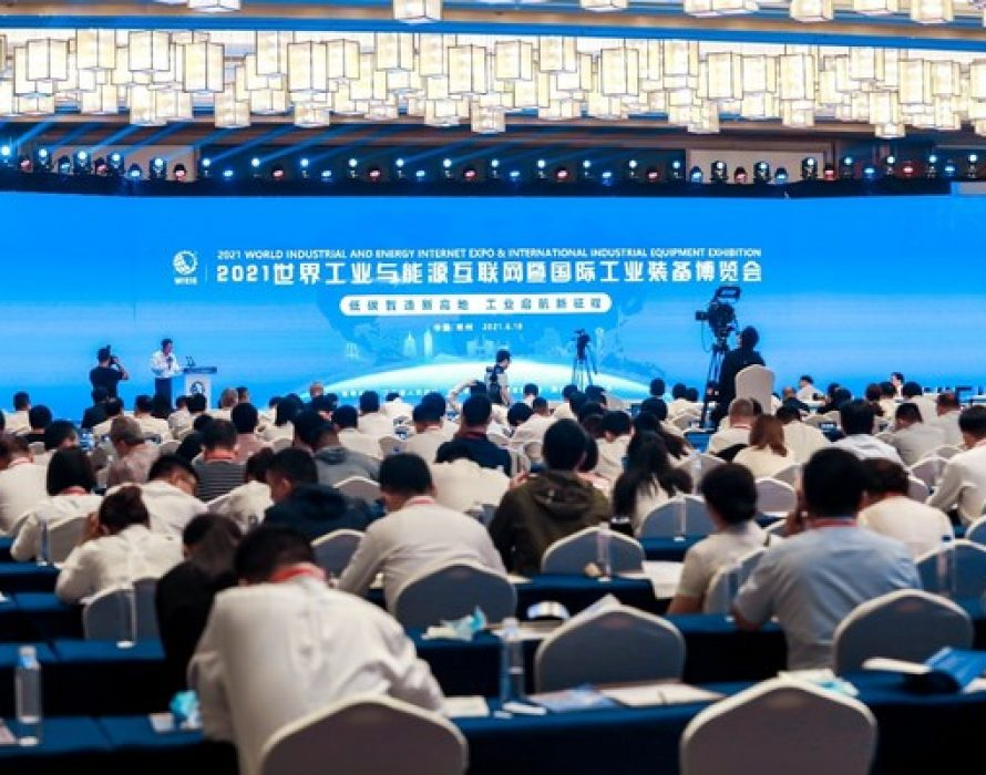 Xinhua Silk Road: 2021 World Industrial and Energy Internet Expo & International Industrial Equipment Exhibition held on Fri. in E. China's Changzhou
