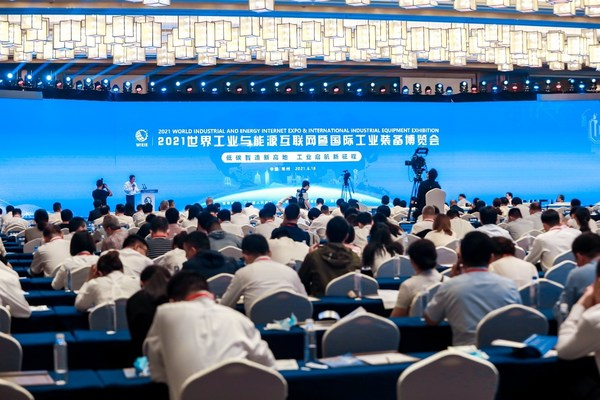 Photo: The 2021 World Industrial and Energy Internet Expo and International Industrial Equipment Exhibition kicks off on Friday, in Changzhou, east China's Jiangsu Province.