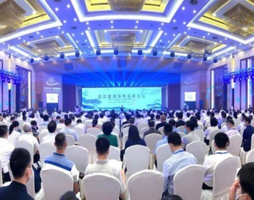 Xinhua Silk Road: Clean Energy Strait Summit kicks off on Thu. in SE. China's Fujian Zhangzhou