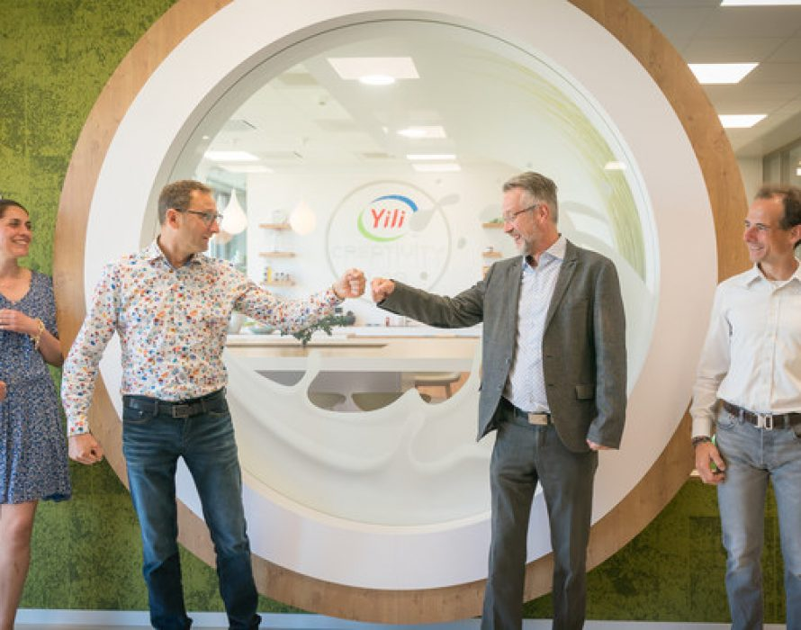 Yili expands its global health ecosystems in Europe with StartLife and Cambridge's Institute for Manufacturing