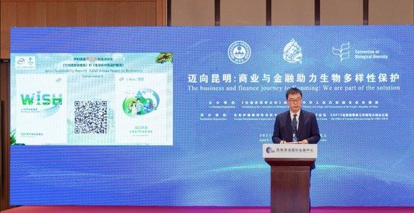 Yili released the 2020 Annual Report on Biodiversity Conservation and the Sustainable Development Report at the warm-up event of the 2021 BBF