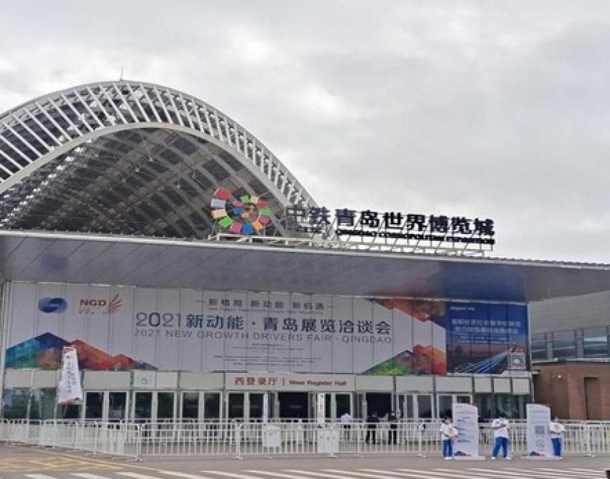 2021 New Growth Drivers Fair Successfully Staged in Qingdao