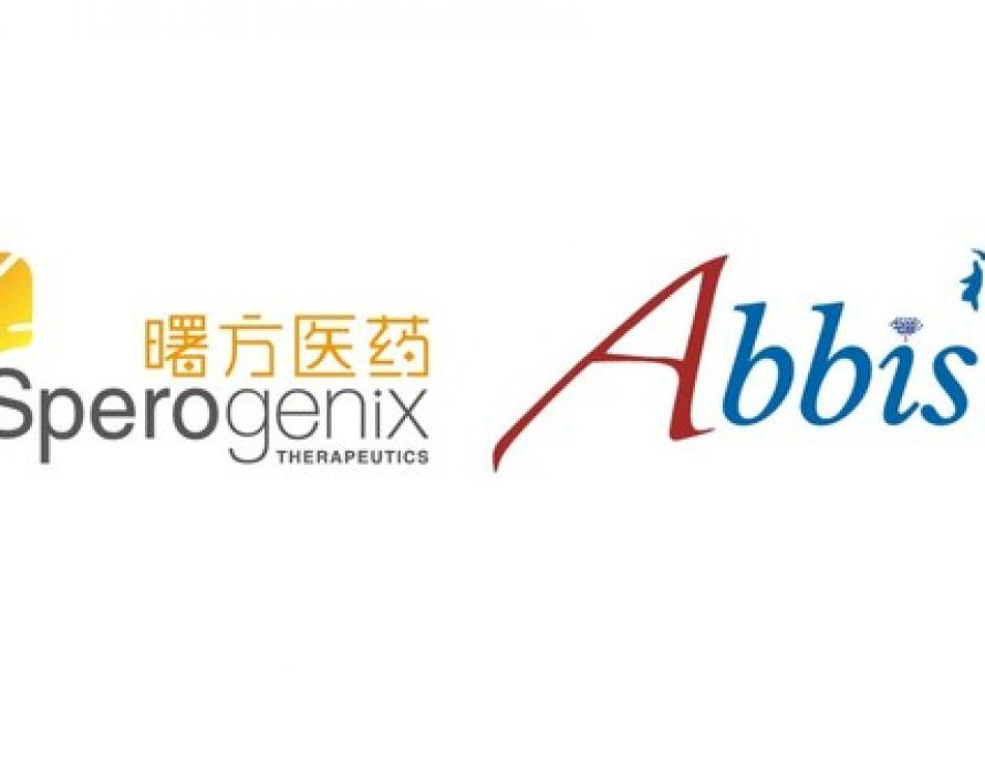 Abbisko and Sperogenix Announce An Exclusive Agreement to Develop ABSK021 for ALS and Other Rare Neurological Diseases in Greater China