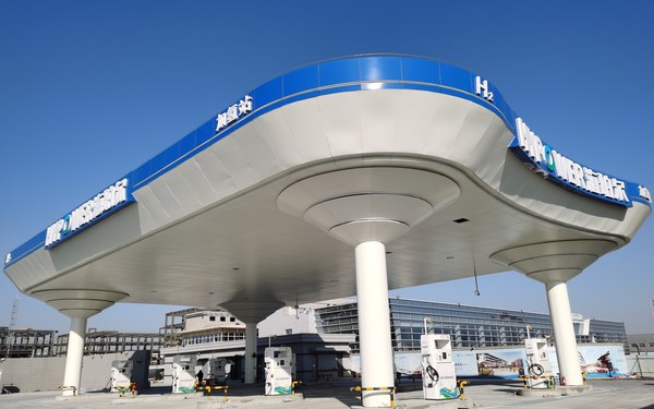 Daxing Hydrogen Refueling Station