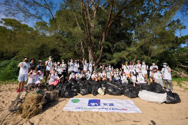 AXA volunteers collected 257 kg of waste and recyclables to protect the environment and combat climate change.