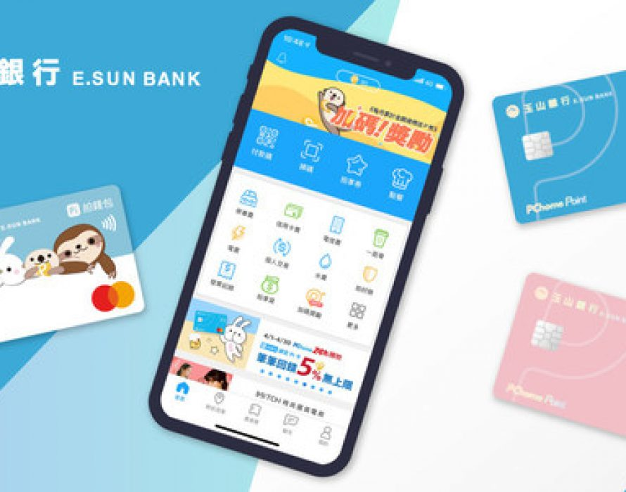 Binding of Triple Stimulus Vouchers with E.SUN Commercial Bank's Digital Payment Services Successfully Boosts Recognition and Acceptance of Mobile Payments