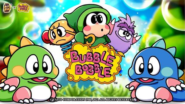 Bravo Casino-Bubble Bobble Slot Machine