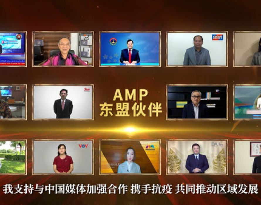 China Media Group and ASEAN media set up partnership to boost regional development