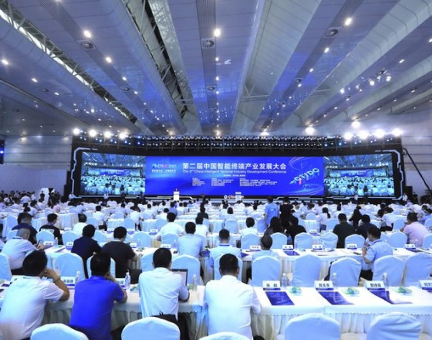 Chinese Spirit City Yibin: building intelligent terminal industry, bringing over 200 companies abroad