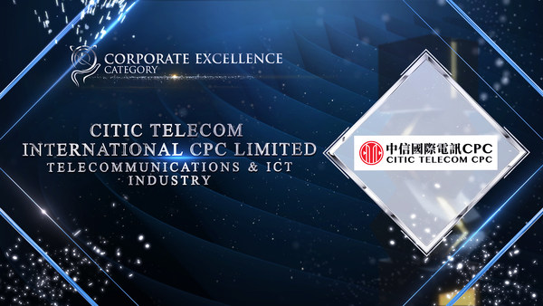 CITIC Telecom International CPC Limited (CPC) honoured for the Corporate Excellence Category in the Asia Pacific Enterprise Awards 2021 Regional Edition