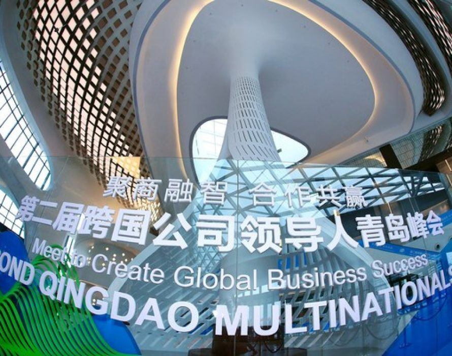 Contracts signed at 2021 Qingdao Multinationals Summit to bring in US$11.85 billion in new investment
