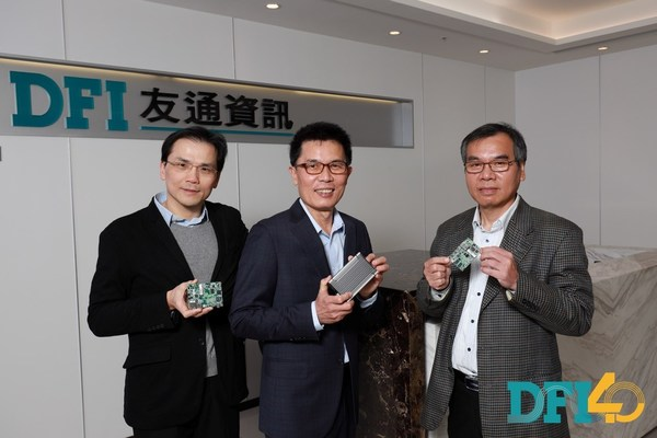 DFI's Revenue Ranks Third in Taiwan's Industrial Computers for The First Half Of 2021