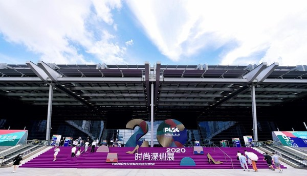 """On July 4, 2020, the 20th China International Fashion Brand Fair-Shenzhen (""""2020 Fashion Shenzhen Show - July Edition """") officially opened at the Shenzhen Convention and Exhibition Center (Futian). The RUNWAY Fashion Week was held at the same time."""