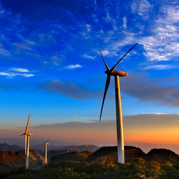 Guizhou has built a new power system and developed wind power and photovoltaic power generation industries.(Photo by Liao Xun)