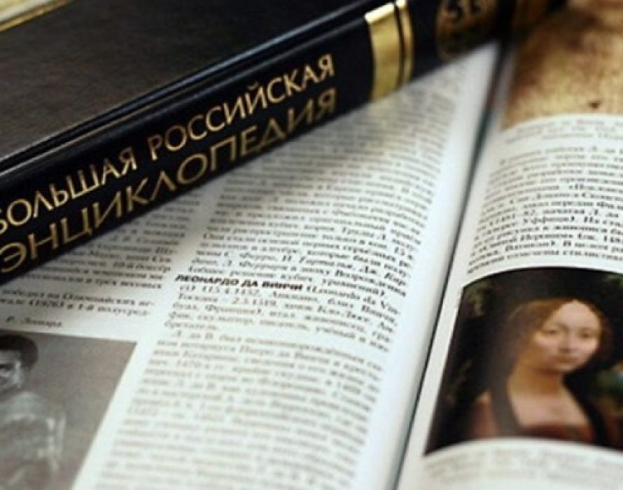 H3C Empowers the Network Restructuring and Upgrade of Great Russian Encyclopedia with Cutting-Edge Intelligent Technologies