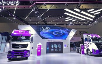 Inceptio Showcases at WAIC Two Models of Mass-Produced Autonomous-Driving Trucks, Empowered by Its Latest Achievements in Full-Stack AD Technology