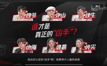 iQIYI Adds New Layer of Interactivity to Videos, Delivering Immersive, Multi-sensory Experiences