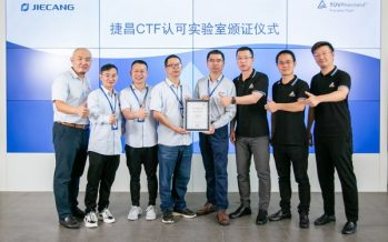 Jiecang Linear Motion Receives TÜV Rheinland CTF Lab Certification