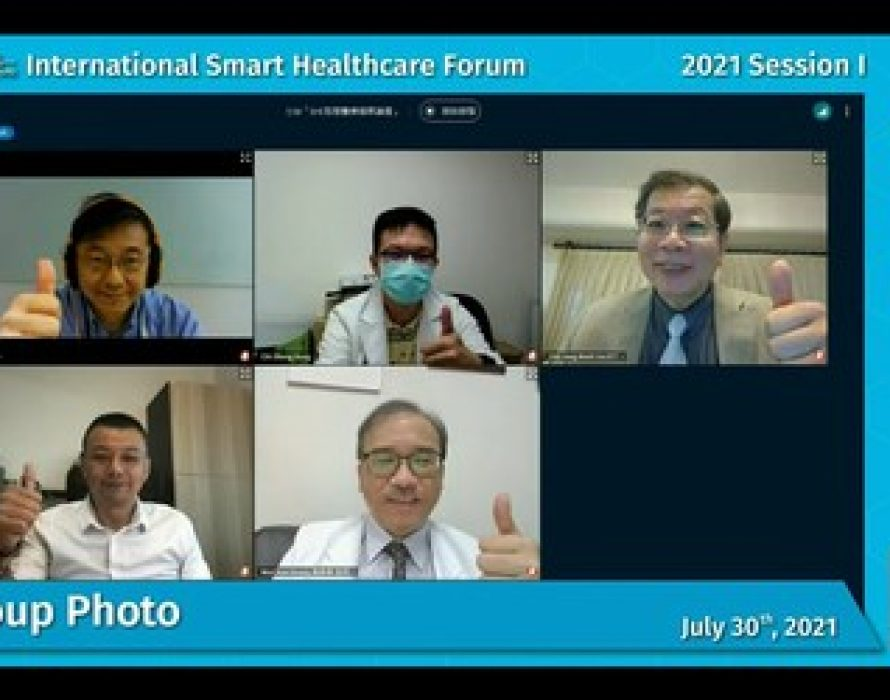 Joint Commission of Taiwan shares Taiwan's experience in smart healthcare