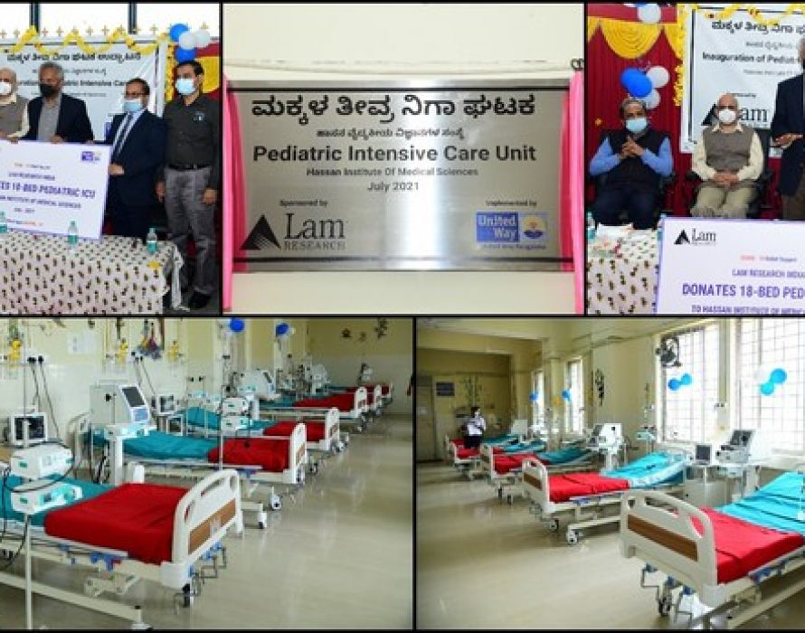 Lam Research funds the expansion of critical care infrastructure at Hassan Institute of Medical Sciences (HIMS), Karnataka