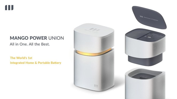 The World's 1st Integrated Home and Portable Battery