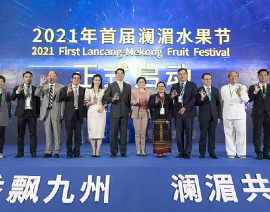 Pagoda Group co-organizes the first Lancang-Mekong Fruit Festival in 2021 to support the Lancang-Mekong cooperation