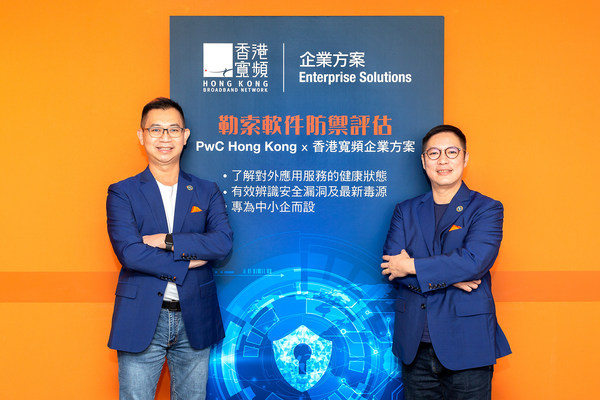 Danny Li (on left), Co-Owner & Chief Technology Officer with Terry Fa, Co-Owner & e-Security Business Director of HKBN shared the launch of the Anti-Ransomware Assessment service by PwC Hong Kong and HKBNES for SMEs.