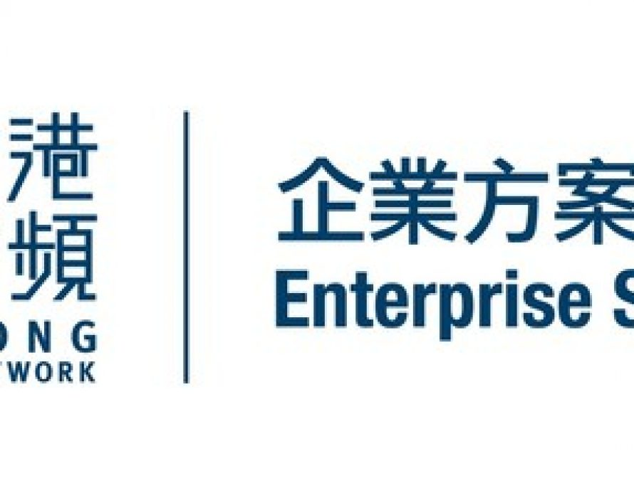 PwC HK & HKBNES Team Up to Defend SMEs from Ransomware