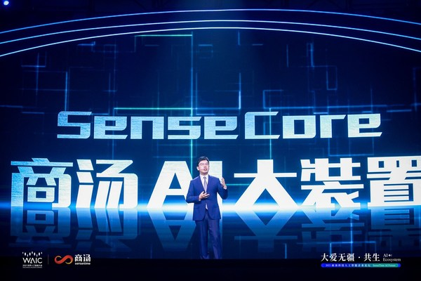 Xu Li, Co-founder and CEO of SenseTime introduced SenseCore AI Infrastructure