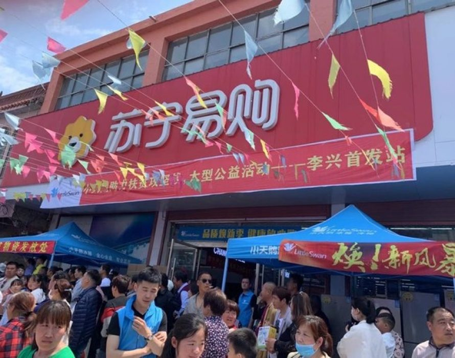 Suning's rural retailer Retail Cloud will open 900 new stores in Q3