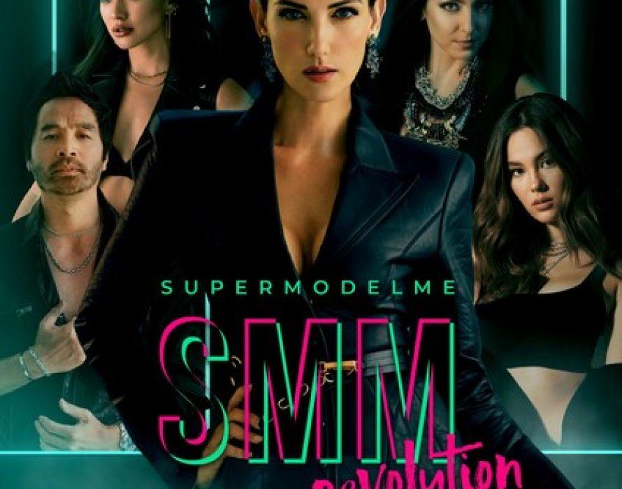 SupermodelMe returns with Star-studded Cast