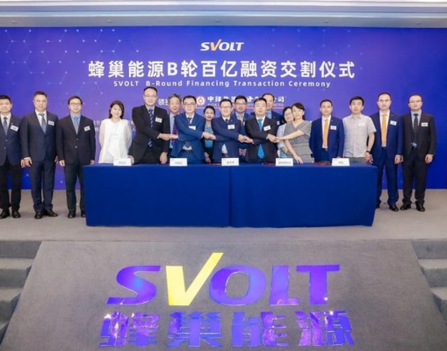SVOLT Energy Closes 10.28 Billion RMB B Round Financing in Less Than 5 Months