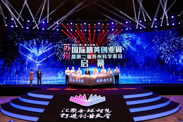 The opening ceremony of Suzhou Venture Week for International Elites
