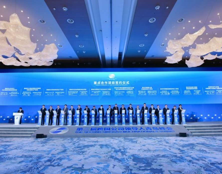 The 2nd Qingdao Multinationals Summit builds new cooperation platform online and offline